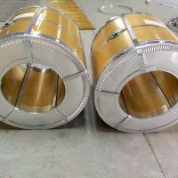 PRIME PRE-PAINTED GALVALUME STEEL SHEET in Coil