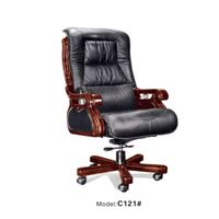 Office chair (classical elegant executive office chair)