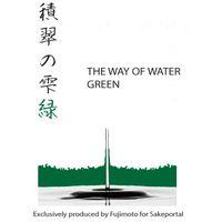 EXCLUSIVE: Koshu Aged Sake Junmai Ginjo Way of Water Green