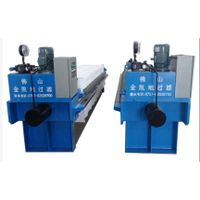 solid-liquid separation filter press for water processing thumbnail image