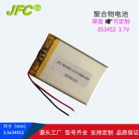 301030 3.7V battery,301030 Bluetooth Headset battery thumbnail image