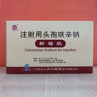 Cefuroxime Sodium for Injection