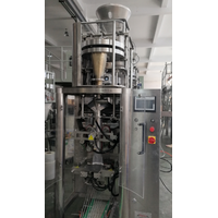250g salt packaging machine