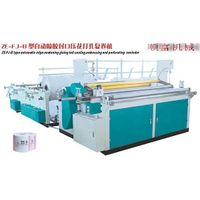 Toilet Paper Rewinding Machine,Toilet Paper Rewinding And Perforating Machine