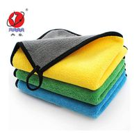 Coral Fleece Microfiber Car Wash Towel thumbnail image