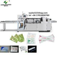 Four Side Seal Horizontal Packing Machine