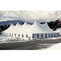 CaiMing Tents