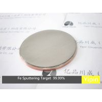 Fe Iron sputtering target  4N China target supplier  evaporation coating materials