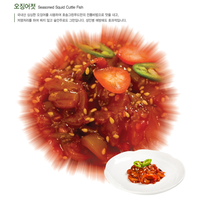 Korean Traditional Seasoned squid cuttle fish