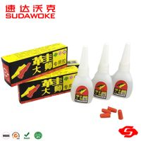 10g Quick strong flexible shoes repair super glue 502