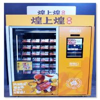 Cold Food Vending Machine with swiping card China thumbnail image