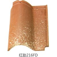 Mix color clay roman roof tile for villa used