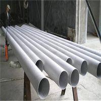 316L stainless steel tube thumbnail image