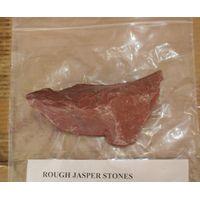 Rough Jasper Stones