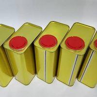 UV Offset Printing Ink Additive