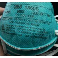 3M 1860 N95 Disposable Dust Respirator Mask thumbnail image