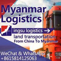 logistics & transportation between Myanmar and China