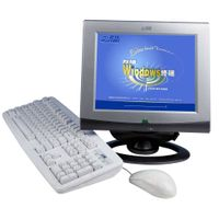 LCD Integrated Thin Client Terminal Network Computer (START WT-5000 L)