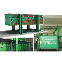 Underground Waste Container System thumbnail image