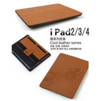 smart cover case for IPAD2/3/4 support sound enhancement and wake/sleep and dissipating heat PU leat