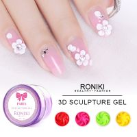 3D Carving Gel,Nail Art Gel