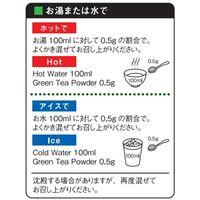 Catechin Rich Green Tea Powder thumbnail image