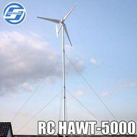 5kw horizontal wind generator for house use