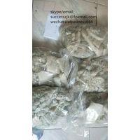 Eutylone EU hydrochloride CAS:17764-18-0 skype :live:successzjk