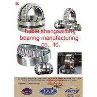 Double Row Tapered Roller Bearing thumbnail image