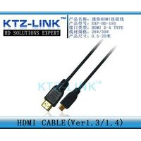HDMI Cable A-D TYPE thumbnail image