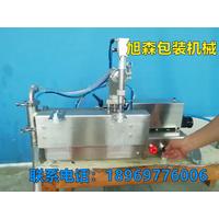 Semi-automatic spout pouch filling machine thumbnail image