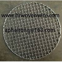 Barbecue Grill Wire Mesh, Barbecue Grill Mesh, Stainless Steel Barbecue Grill Mesh, Round Barbecue W