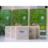 Thai Jasmine Rice Milk Soap K. Brothers Soap Sabun Beras Thailand thumbnail image