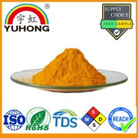 Pigment Yellow 139( Permanent Yellow M2R) Factory and Manufacturer for Plastic (PP/PE/EVA/PVC)