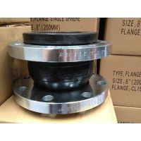 High quality rubber expansion joint from China