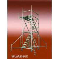 sell ring-lock system scaffold thumbnail image