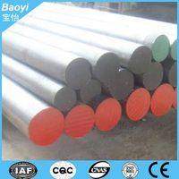 Good price AISI O1 tool steel round bar