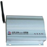 GSM Alarm with SMS