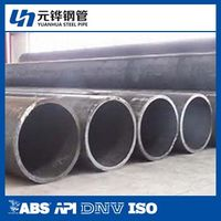 Liquid pipe