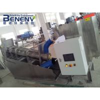 High efficiency filter press machine for sludge dewatering (MDS313) thumbnail image
