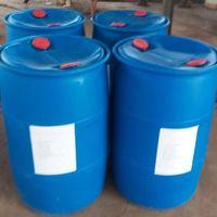 4-Methoxyphenyl chloroformate