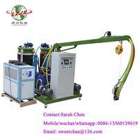 PU Foaming machine/Polyurethane chemical process equipment thumbnail image
