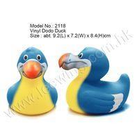 Vinyl Dodo Duck