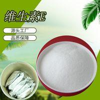 Vitamin E powder 50% D-alpha tocopherol/mixed tocopherol VE acetate thumbnail image