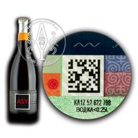 Best Products anti-counterfeit beer label of ASY