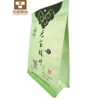 coffee bag flat bottom plastic bag with zipper stand up bag