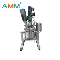 AMM-50S LAB VACUUM REACTOR