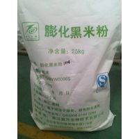 Cheap black rice powder in china