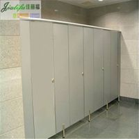 Jialifu Toilet Partition (with antique white color)