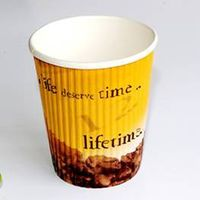 A02 ripple paper cup